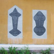 Announcement of two sculptures, 2009 - Marko Marković